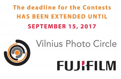 The deadline for the Contests HAS BEEN EXTENDED UNTIL SEPTEMBER 15, 2017
